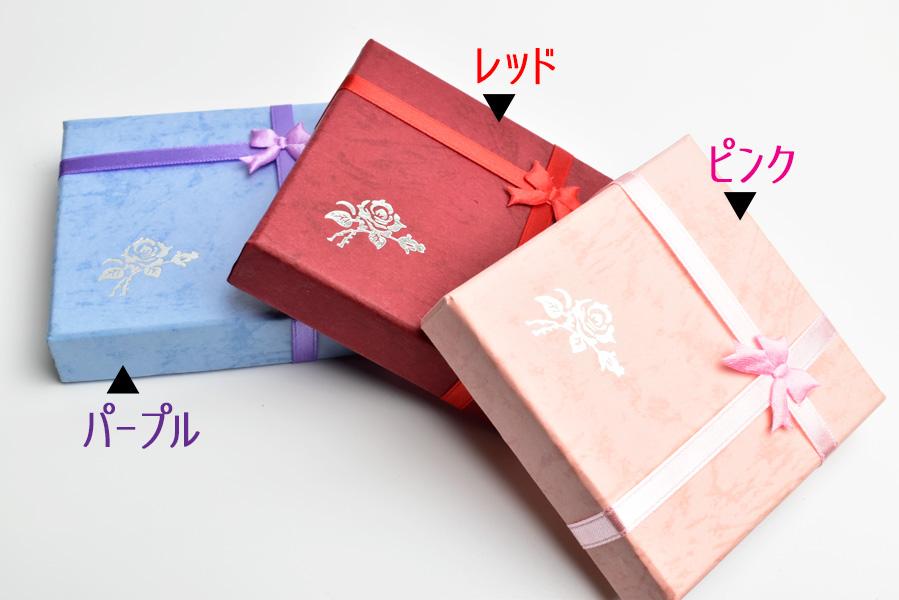 プレゼントボックス ギフトボックス 化粧箱 ジュエリーケース 贈り物 数珠 ブレスレット 天然石 パワーストーン